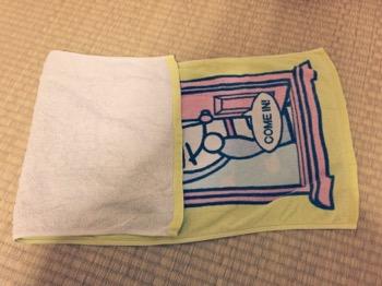 普通のタオル