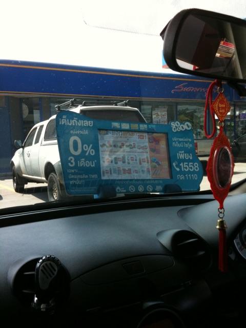 タイのガソリンスタンド