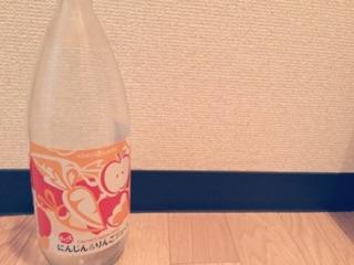 【1週間断食(3日間置換)】飲み物だけの1日目~4日目感想