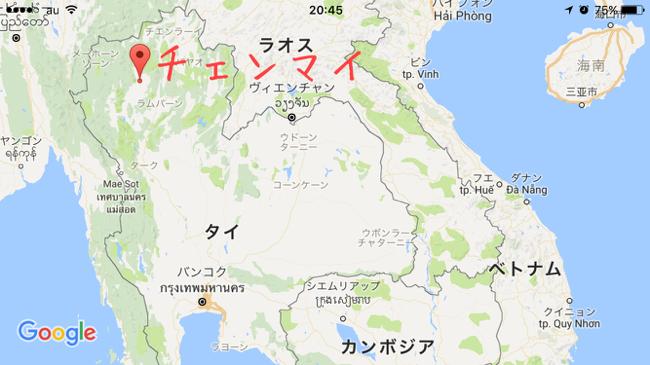 【タイ10日目】チェンマイ観光で必ず行きたいドイステープ雨季は行けない?
