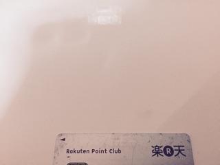 東南アジアバックパッカーにおすすめのクレジットカード1つ