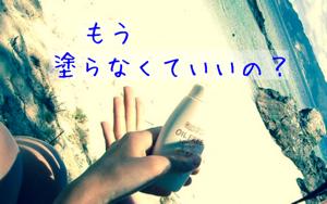 ロードバイク【飲む日焼け止め】おすすめ!いつ飲むのが良いのか調査!