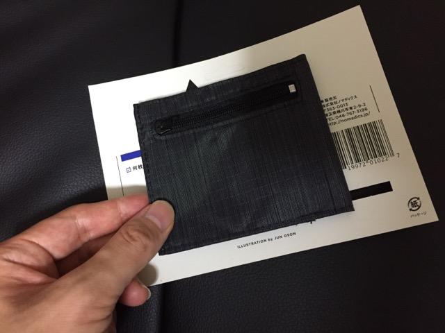 薄い財布 おすすめ