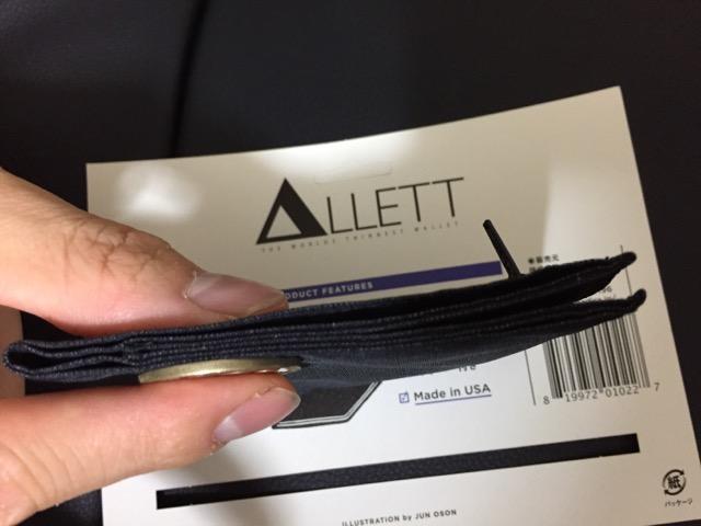 アレット 財布