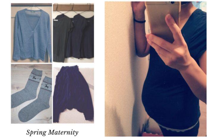 妊娠の服買わない夏服
