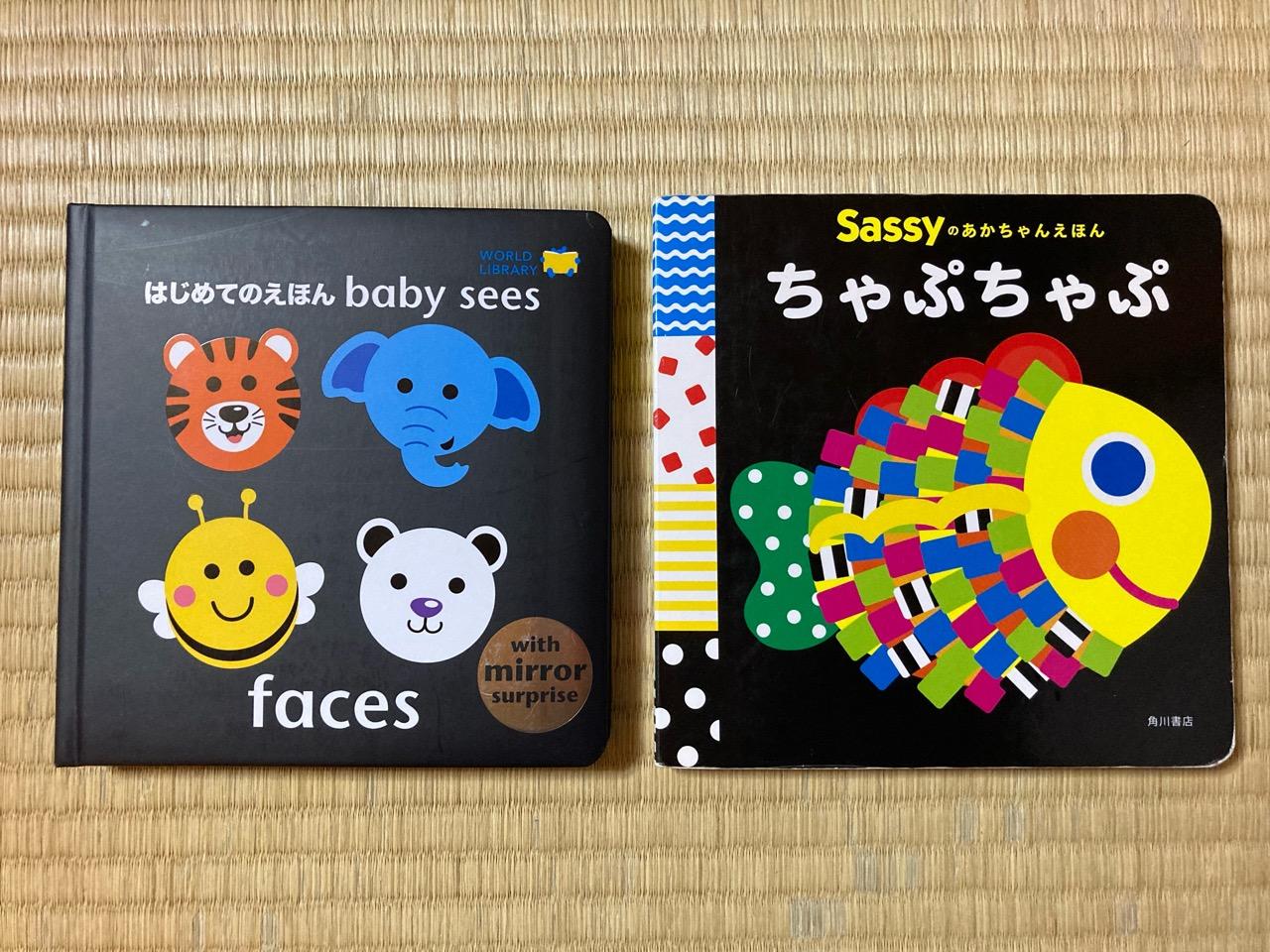 facesとちゃぷちゃぷ