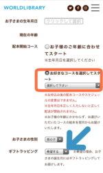 WORLD-LIBRARY-min(4)